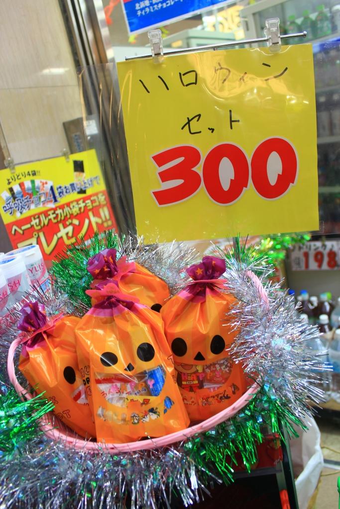 Estimate: 300 yen divide by 2 = 150peso